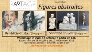 Expo figures abstraites